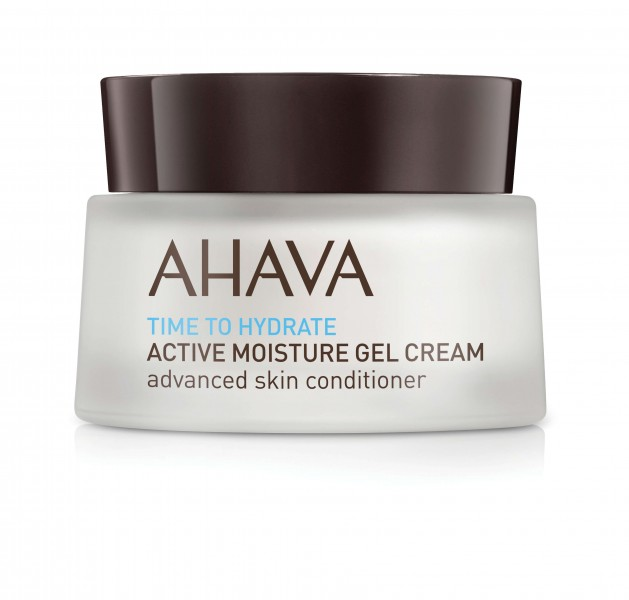 Active Moisture Gel Cream 50ml